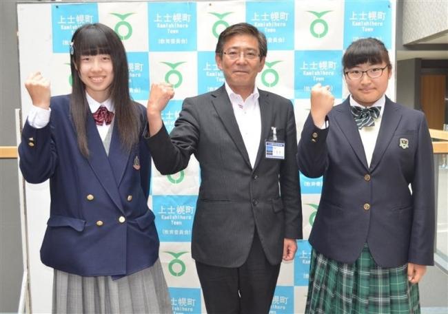 ソフトテニス全道大会出場の2人が表敬訪問 上士幌