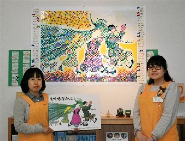 モザイクアート完成 図書館来館者が制作 池田
