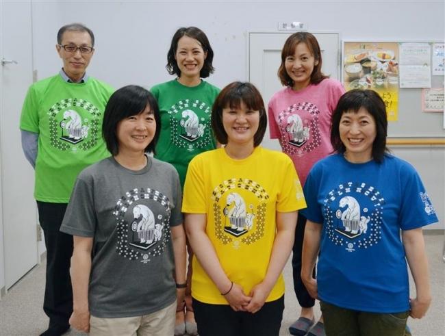 Tシャツで特定健診PR 受診率向上狙い 本別町健康管理センター