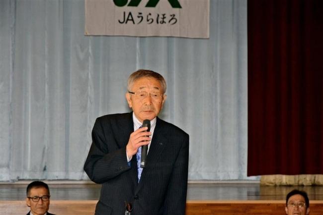 取扱高17.1%減の93億円 JAうらほろ 「昭和の大冷害」