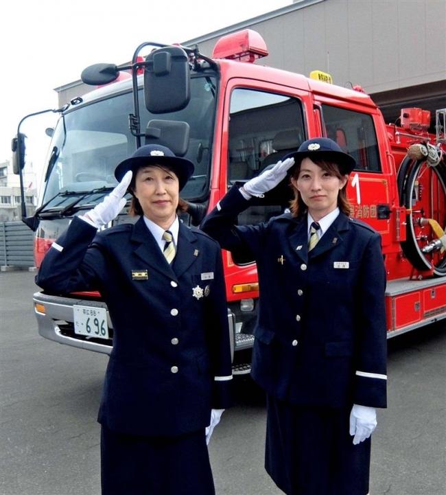 初の母娘消防団員 新得の片岡さん、北西さん