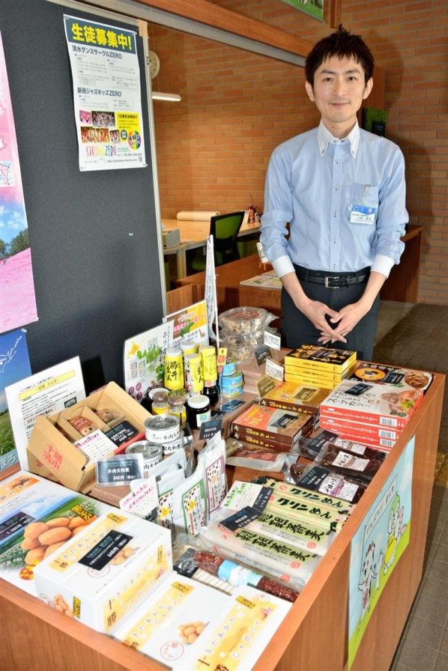 新商品をトライアル販売 開発支援で清水町観光協会