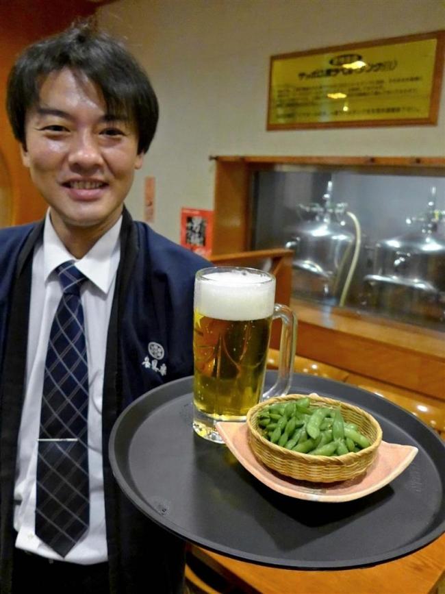 中札内枝豆が健闘 サッポロライオン一部店舗で提供10年