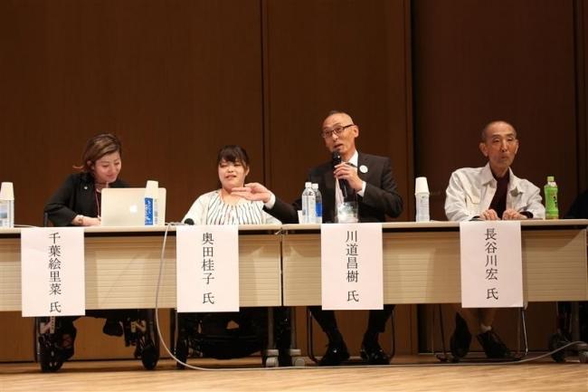 共生社会のヒント共有 日本脳損傷ケアコミ学会帯広大会