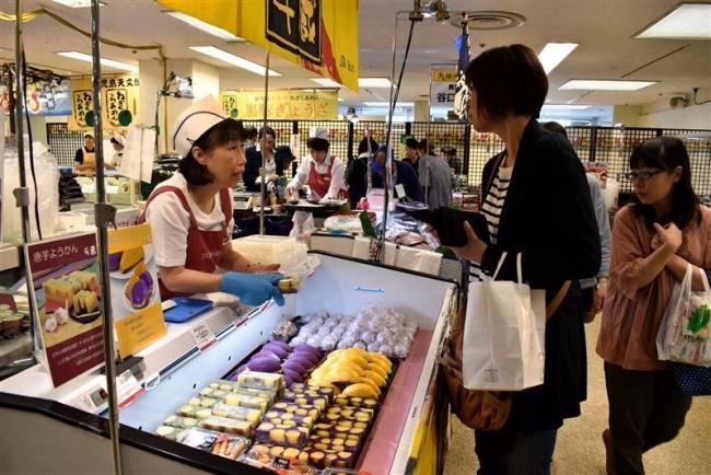 名産品ずらり 藤丸で九州・沖縄物産展