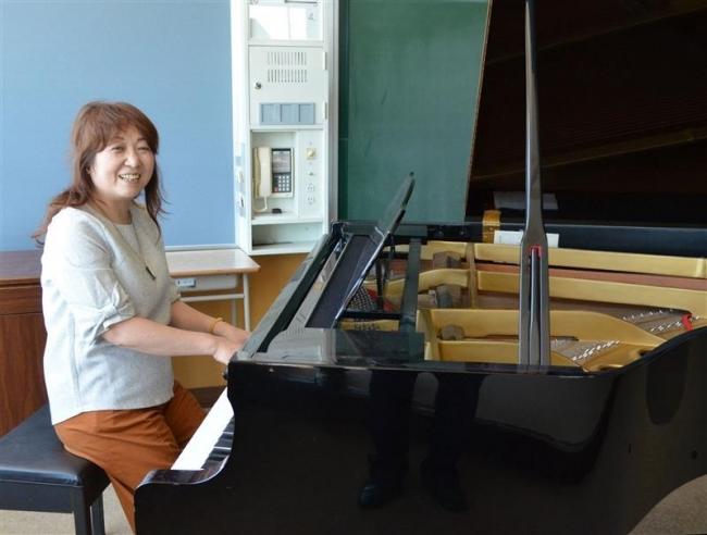 初任地の旧仙美里中でピアノ教室 本別出身の中村さん