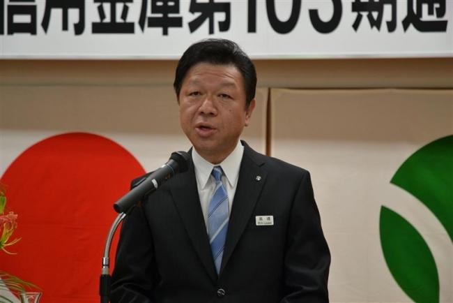 帯信金決算、増収減益に 新常務に島田氏