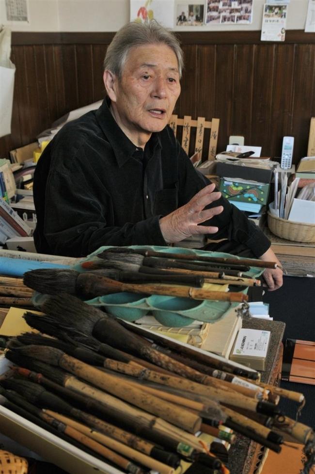 故長沼透石さんの遺墨展、来年6月開催へ 実行委立ち上がる