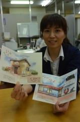 幸福・愛国駅の切符台紙を販売 コンベンション協会