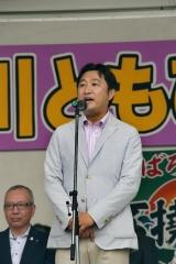 国政復帰に決意 石川元衆院議員が野遊会で