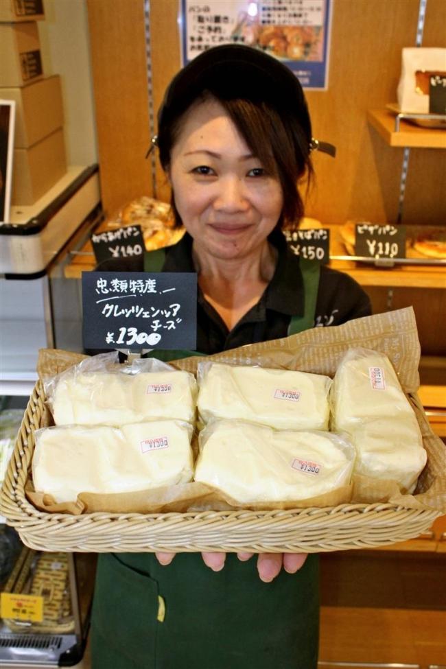 特産品目指し新チーズ開発 幕別・大樹農社 補助金活用第1号