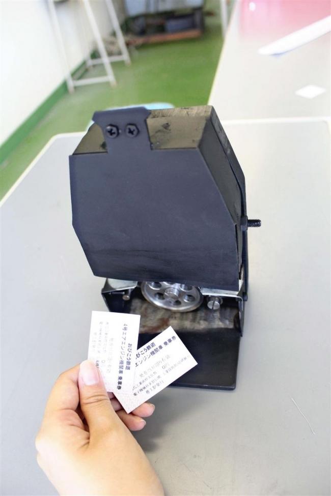 工業高生が日付印字マシンを自作 15日に学校祭でお披露目