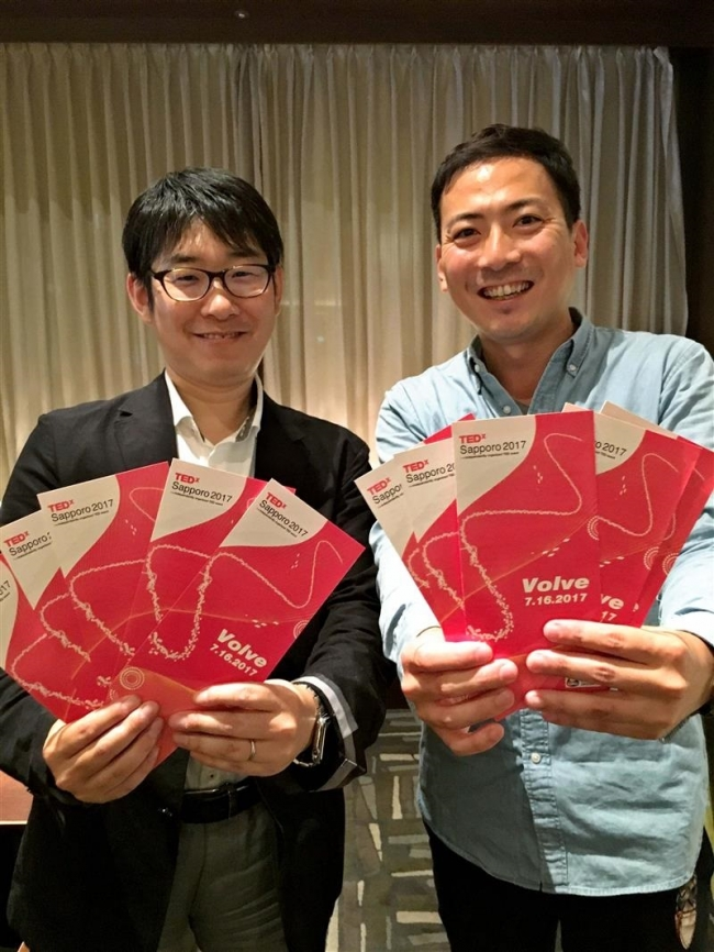 札幌の企画団体と連携 相互に活動発信 更別・熱中小