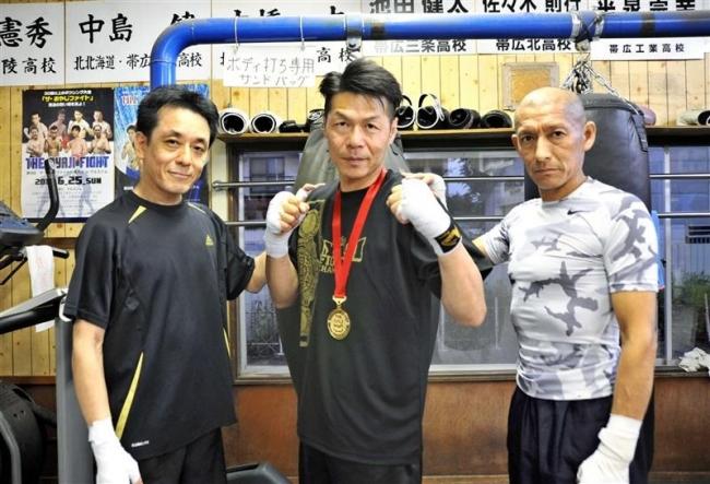 帯広ジム千葉1RでKO勝ちボクシングおやじファイト