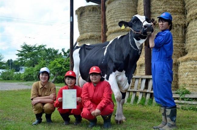 士幌高乳牛 町最高92点 日本登録協会体型審査