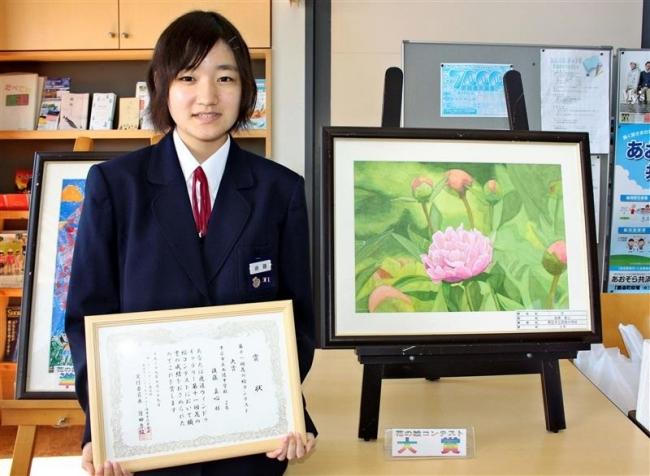 帯広西陵中の後藤さん大賞 鹿追町花の絵コンテスト表彰式