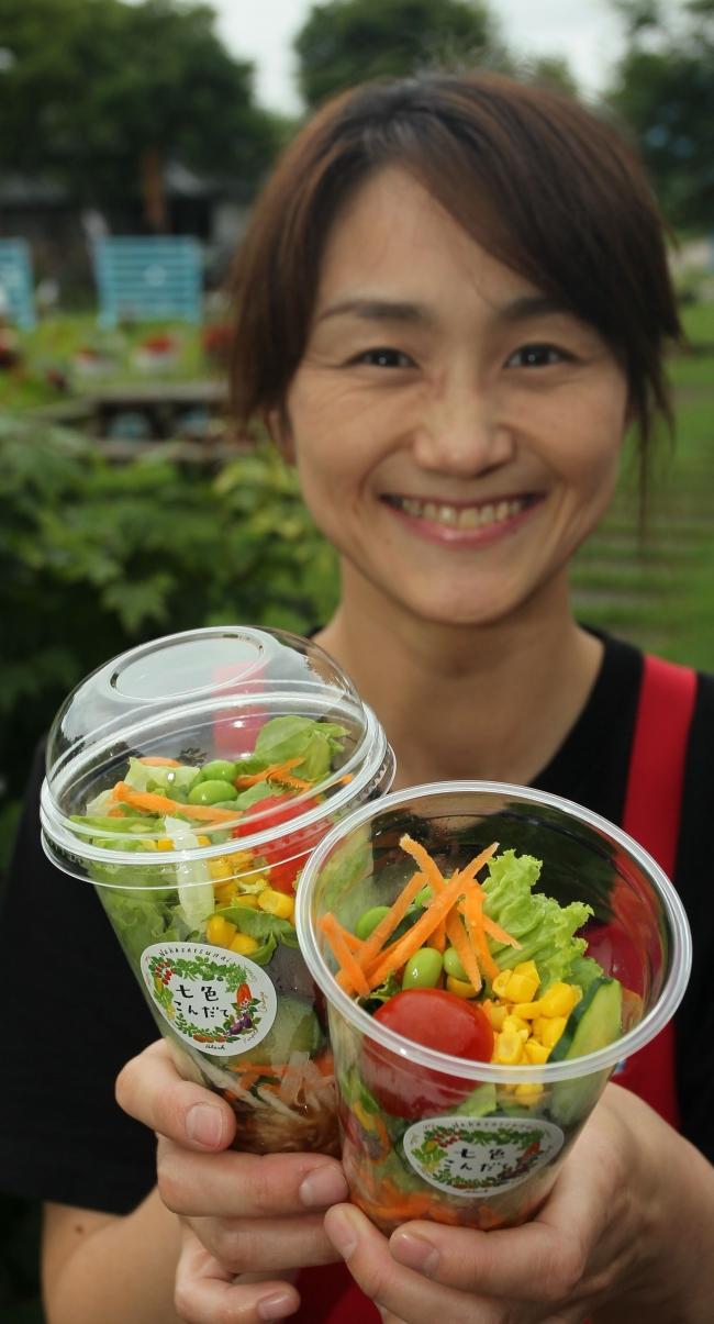 七色野菜メニューを提供 中札内13店