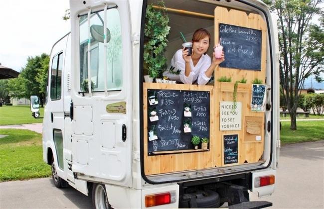 移動カフェが人気 清水移住の目次さん 車で道内回る