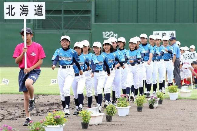 とかちスマイルレインボー行進 全日本女子学童野球開幕