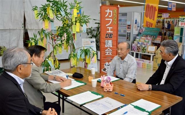 浦幌まちなかカフェDE議会 フクハラで開催し40人