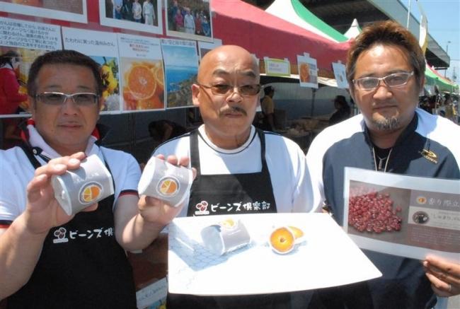 「みかん大福」を商品化 十勝産小豆と愛媛ミカンで