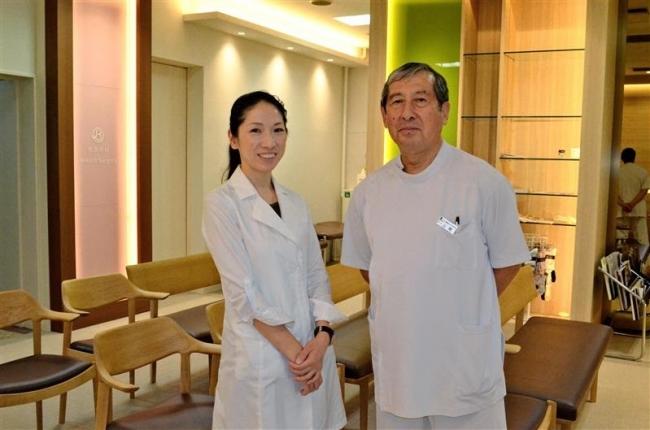 上徳整形外科が乳腺外科開設でリニューアル 父娘で地域医療に貢献