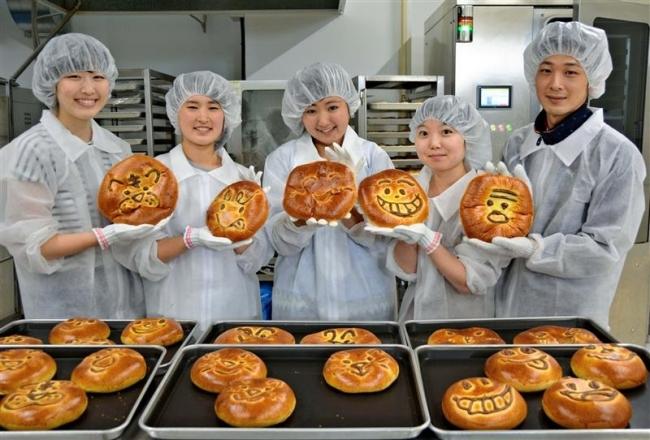 焼きたてパンに笑顔 音更の麦感祭 帯畜大生が協力