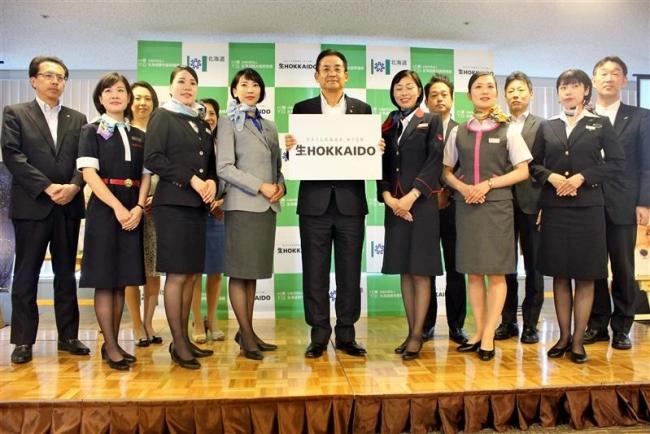 航空会社、JRと連携 道観光振興機構キャンペーン