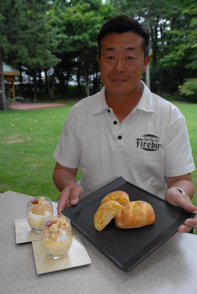 トウモロコシのパン販売 北海道ホテル