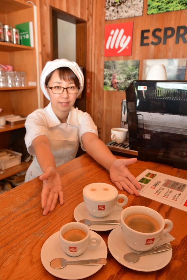 イリーコーヒー発売 池田のハッピネスデーリィ