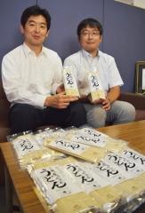 十勝小麦100%うどん 風味豊かな「半生麺」 同友会支部開発