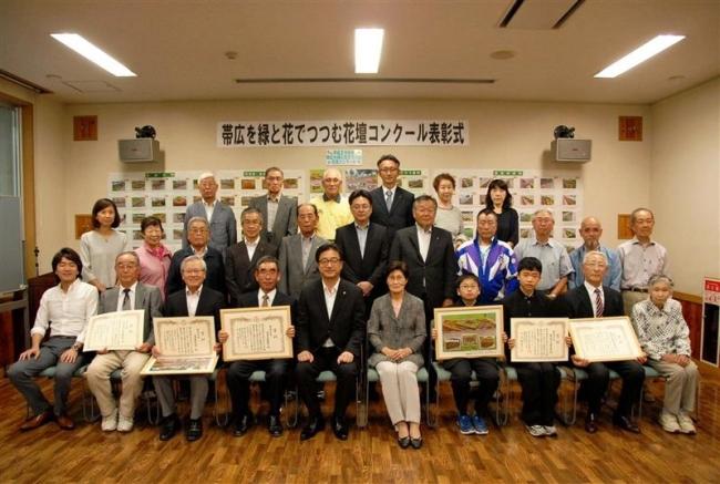 入賞35団体を表彰 花壇コンクールで帯広市