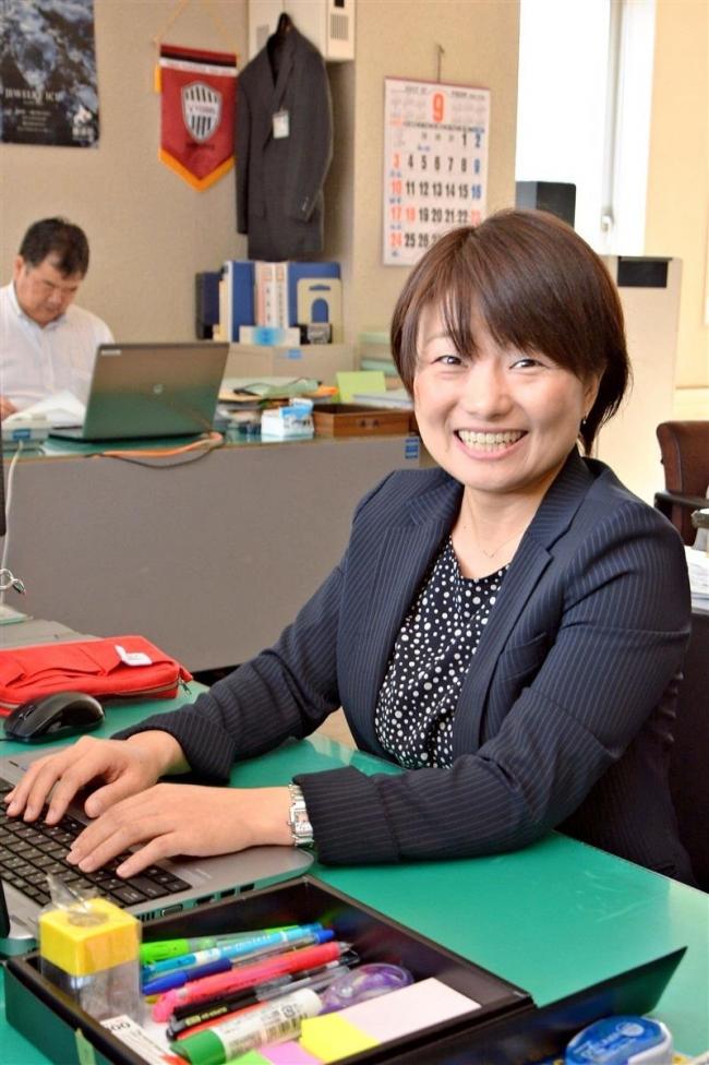 「豊頃男子」縁で移住 東京から鎌本さん 町で初の協力隊員