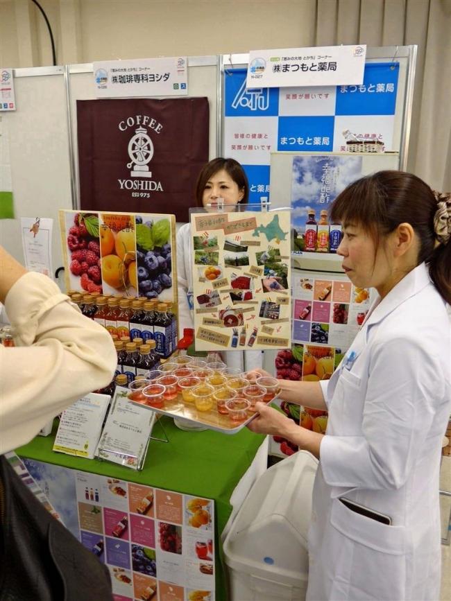 十勝の食も売り込み 東京で道産品商談会 帯信金など
