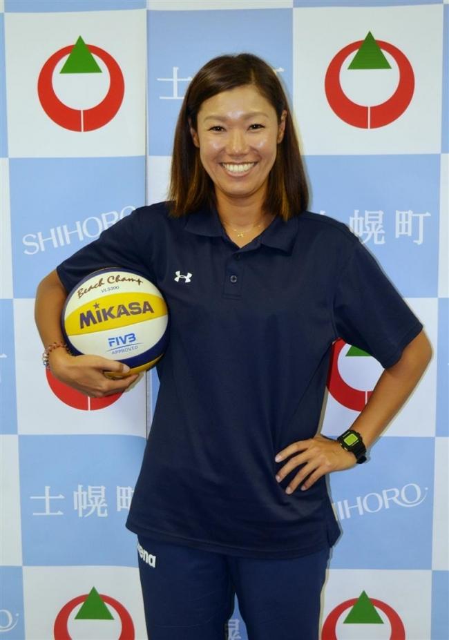 国体ビーチバレーに士幌の富澤真子出場「1勝を」