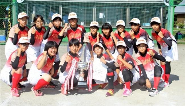 帯八Girls優勝、会長杯中学ソフトボール秋季大会