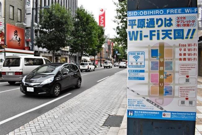 商店街HP 閲覧5倍 帯広平原通 Wi-Fi設置1カ月