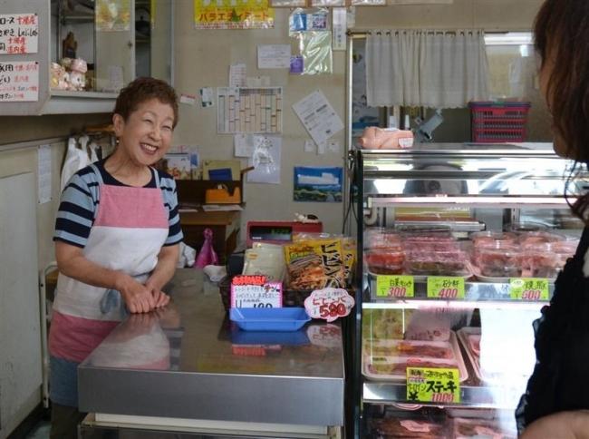 松川肉店69年の歴史に幕、夫の死から10年を区切り