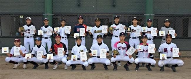 片山ら20人受賞 全十勝中体連軟式野球優秀選手表彰
