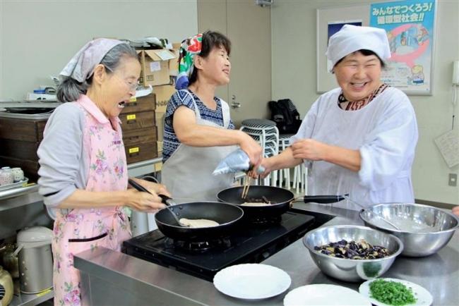 高齢者向けに料理教室 士幌・地場産物を食べる会