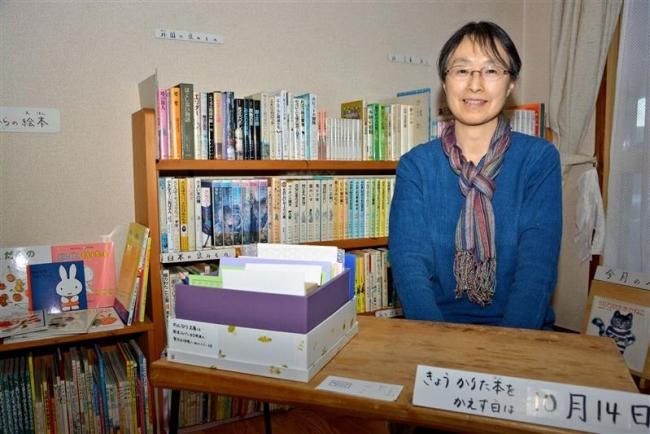 """自宅に絵本、児童書の""""図書館"""" 新得の清水直子さん"""