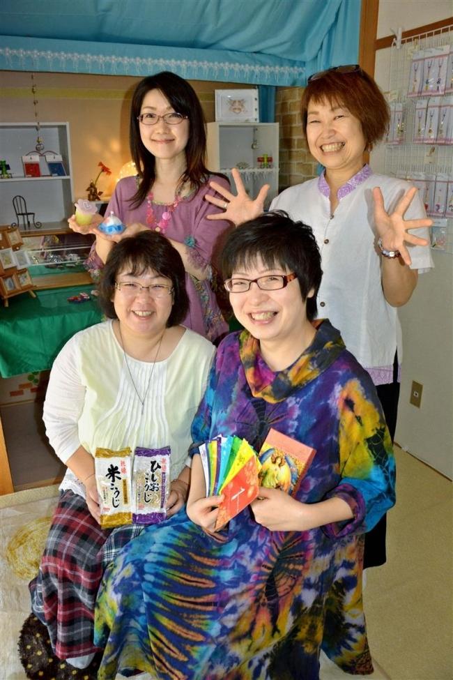 癒やしと健康のサロン「エピルカ」女性4人で開設