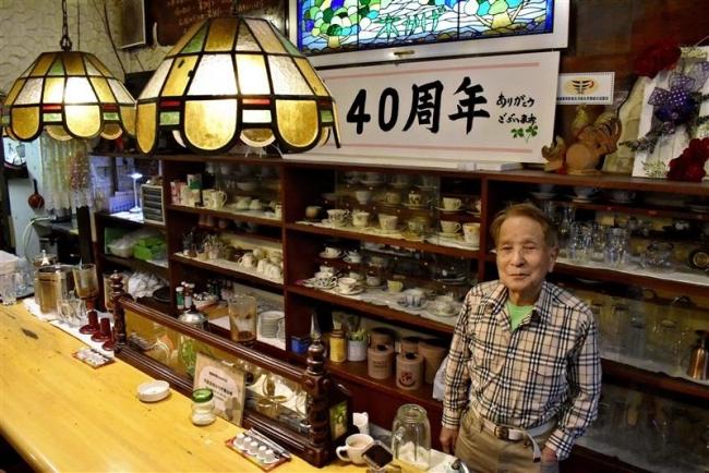 来店客に愛され40年 喫茶木かげ