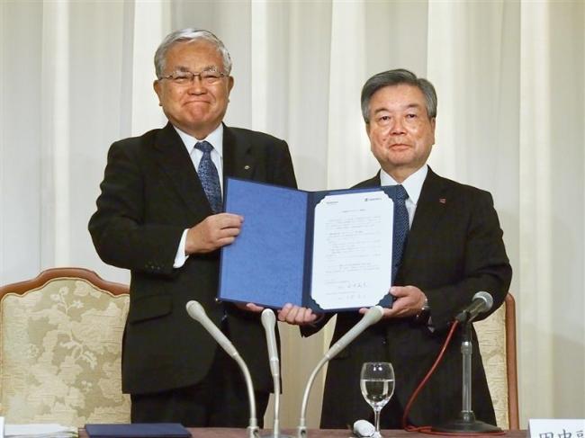 経団連と道経連が連携協定締結 札幌