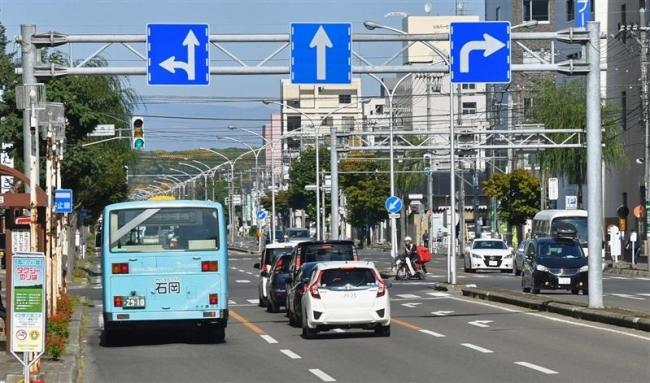 帯広市中心部の交通規制解除へ 交差点5カ所