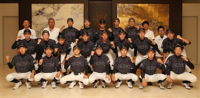 十勝選抜気合十分 KWB野球U-15全国秋季大会開幕