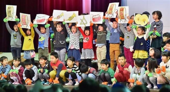劇や器楽演奏など熱演 小学校の学習発表会シーズン始まる