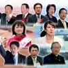 2017衆院選~余波(下)「各級選挙 まとまり欠く自民」
