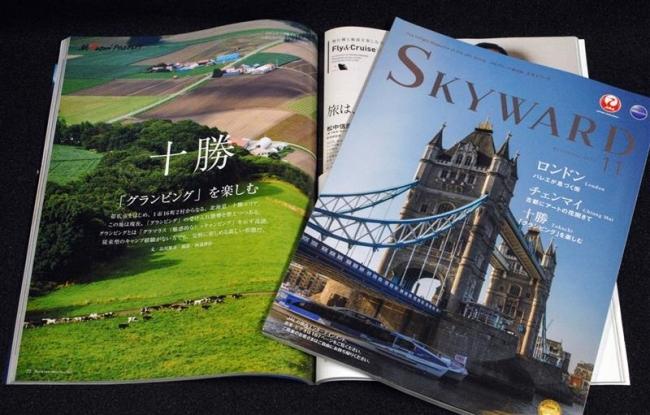 グランピングをPR 機内誌で十勝を紹介 JAL