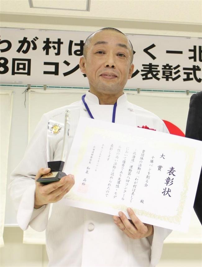 東京五輪での提供目標に 十勝パンを創る会
